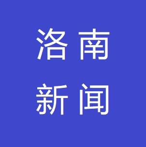 """洛南县石门镇:""""穿针引线"""" 织出奋进商洛多彩图"""